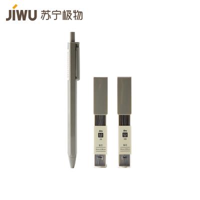 苏宁极物 简约活动铅笔铅芯