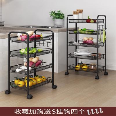 穆斯塔廚房置物架落地多層用品家用大全多功能菜籃架放水果蔬菜收納架子