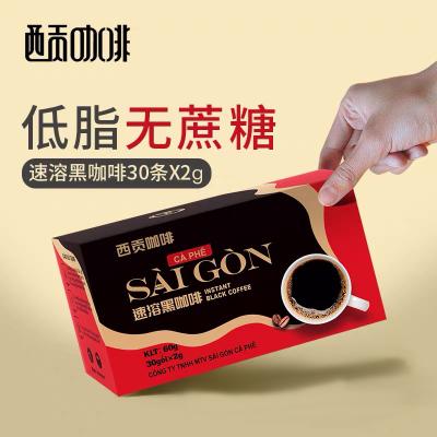 越南进口 西贡咖啡 无糖黑咖啡粉60g(30袋) 速溶苦咖啡 SAGOCOFFEE