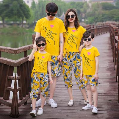 時尚男女童親子全家裝夏裝2020母女母子洋氣一家三口四口夏季套裝 臻依緣