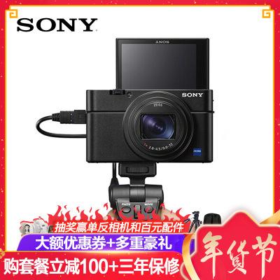 索尼(SONY)DSC-RX100M7 黑卡数码相机 黑卡7 专业卡片机 2010万像素 24-200蔡司镜头 4K HDR视频 Vlog拍摄 SGR1手柄拍摄套装 礼包版