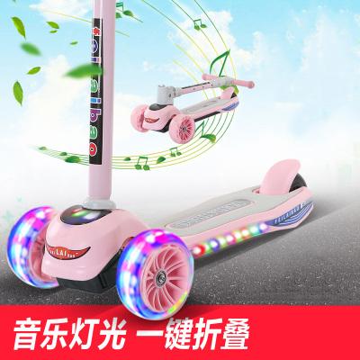 兒童滑板車小孩踏板寶寶滑板車1-2-3-6-12歲兒童四輪溜溜車智扣單腳5-10滑滑車子
