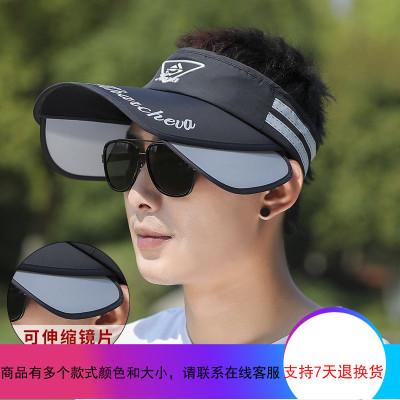 遮阳帽男夏天棒球帽户外运动空顶帽男士大帽檐防紫外线防晒太阳帽