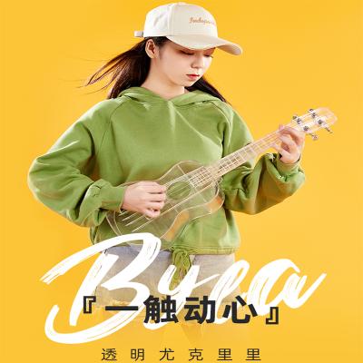 炎黃透明尤克里里女初學者兒童男小吉他烏克麗麗23寸ukulele