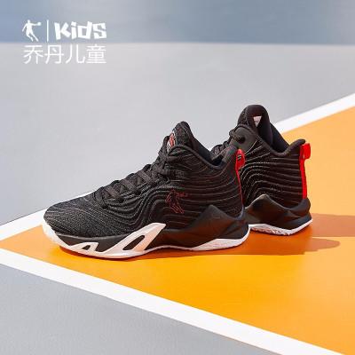 喬丹官方旗艦童鞋男童籃球鞋中大童秋季新款青少年革面網面兒童運動鞋