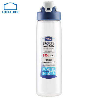 樂扣樂扣(lock&lock)塑料水杯運動杯 HLC950 透明950ml