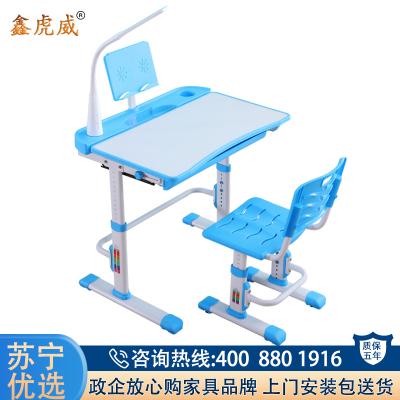 鑫虎威 學習桌書桌家用桌子寫字作業課桌椅組合套裝