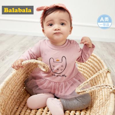 【1件5折】巴拉巴拉宝宝春装童装女童套装儿童衣服运动时尚洋气时髦2019新款