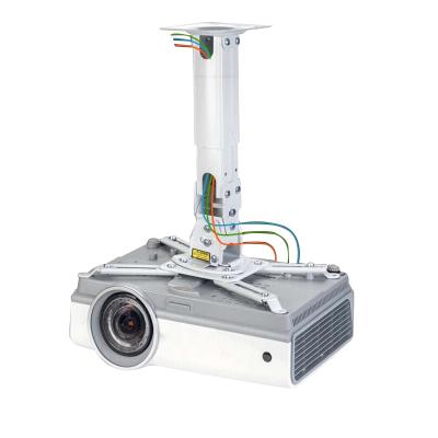 奥趣H120 投影机吊架多功能可伸缩可壁挂 投影仪吊架 伸缩 投影仪吊架 通用 投影仪支架120mm