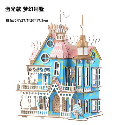 木質3d立體拼圖成人兒童高難度手工拼裝建筑模型房子玩具 大6板:激光夢幻城堡 不帶燈光效果
