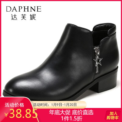 达芙妮旗下鞋柜杜拉拉系列圆头中跟星星拉链马丁靴女靴1717505048