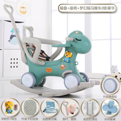 優佳樂(Youjiale)新款兒童搖馬寶寶木馬音樂搖搖椅馬兩用加厚1-3歲QQ車搖馬兒童玩具周歲禮物綠色