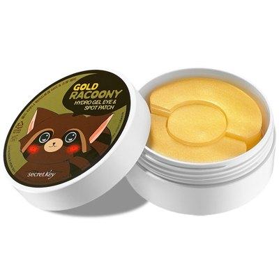 韩国SecretKey秘密钥匙丝柯莉24K黄金营养贵妇眼膜60片祛黑眼圈去眼袋去细纹眼贴膜