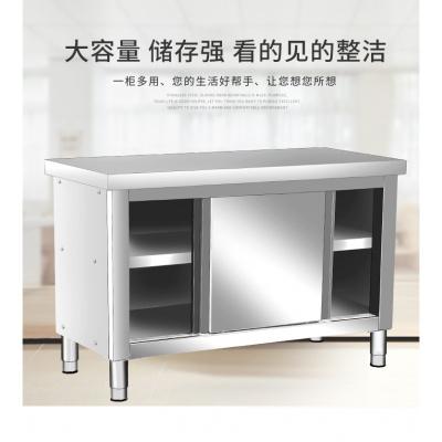 拉不銹鋼工作臺商用廚房作臺面閃電客儲物柜烘焙專用打荷臺切菜桌子
