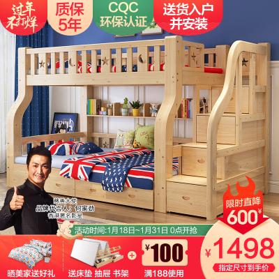 都市名门 全实木床上下床双层床 高低床儿童床 子母床两层床 松木色成人木质床上下铺双人床多功能简约现代男女孩童公主床2米