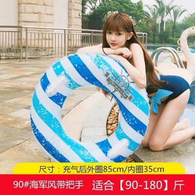 买就送气筒充气网红泳圈游泳圈成人加厚大人男女泳圈儿童大号 特厚海军风蓝色90# 90-180斤