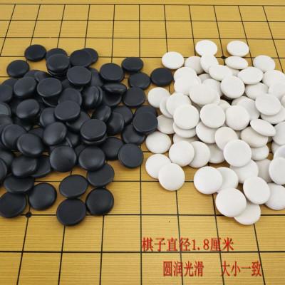 围棋 五子棋套装儿童学生幼儿园成人9路13路黑白棋益智游戏初学者 黑白80粒+双面木棋盘