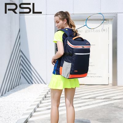RSL系列羽毛球包網球背包多功能帶單獨鞋倉雙肩背包