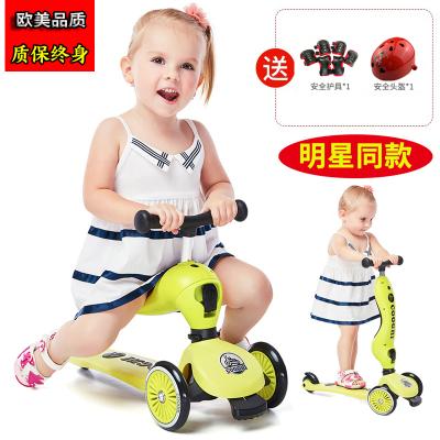 COOGHI酷騎兒童滑板車二合一可騎坐可騎可調節高度平衡車V2玩具踏板車扭扭車