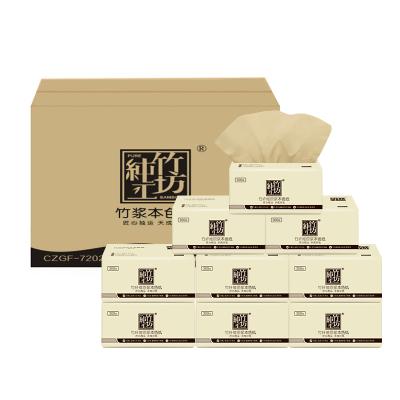 纯竹工坊 抽纸 PURE系列3层100抽18包S号(整箱售卖)竹浆本色抽纸卫生纸巾