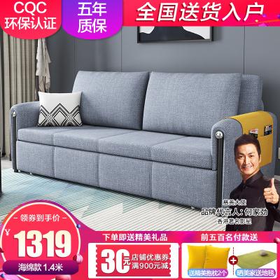 禧漫屋 北欧简易沙发床可储物小户型客厅双三人多功能简约现代乳胶折叠沙发床钢架