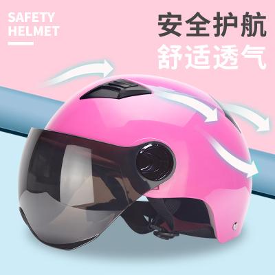 電動電瓶車頭盔輕便哈雷款電動車安全帽男女通用半盔夏季防曬四季安全盔帽粉色
