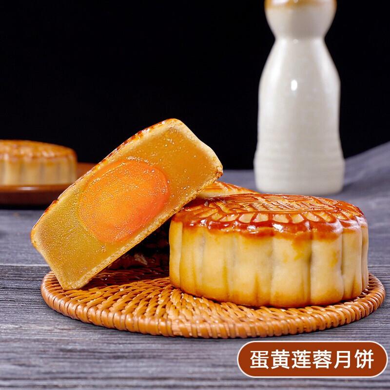 华美时尚蛋黄白莲蓉月饼600g 600g 蛋黄纯白莲蓉月饼