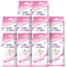 ABC清丽卸妆棉湿巾 轻柔温和保湿补水化妆棉独8片装*10包