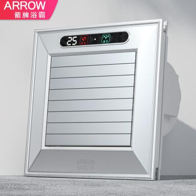 ARROW箭牌 涼霸 集成吊頂 換氣扇 廚房 衛生間 排氣扇 風扇 遙控靜音超薄涼霸