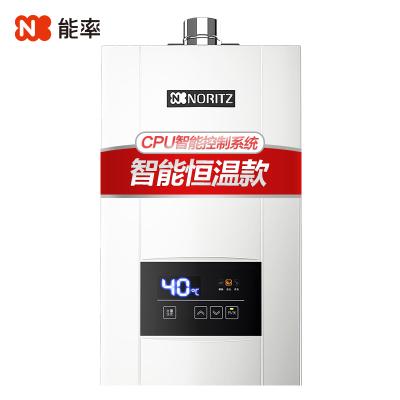 能率(NORITZ) 16升燃气热水器 GQ-16E3FEX(天然气)(JSQ31-E3) 智能精控恒温 CPU智控系统
