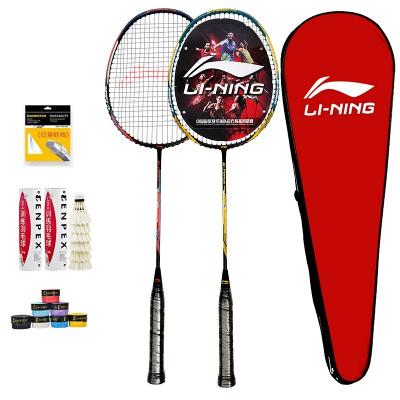 李寧(LI-NING)羽毛球拍雙拍碳素3u復合男女情侶2支套裝280(已穿線)