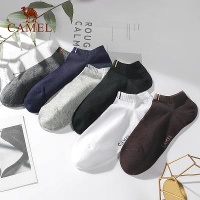 CAMEL骆驼袜子男短筒袜夏季薄款纯棉防臭吸汗夏天全棉袜船袜男士潮