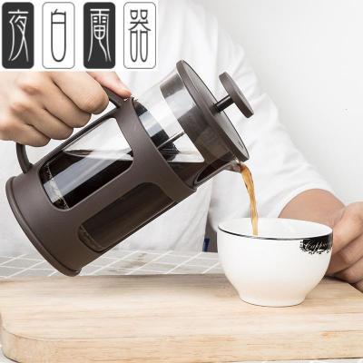 法压壶手冲套装家用煮咖啡过滤杯冲泡器具摩卡咖啡壶耐热玻璃茶壶