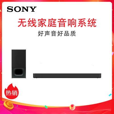 索尼HT-S350蓝牙家庭影音系统