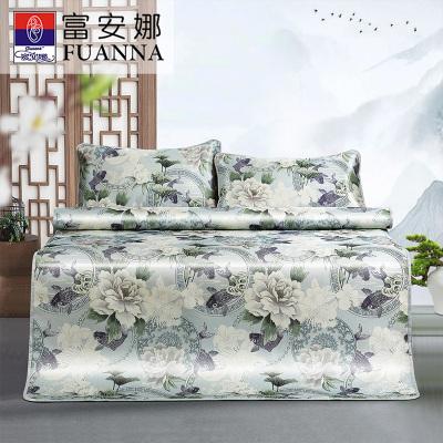 富安娜(FUANNA)家紡軟涼席涼枕1.8m床雙人夏天印花席夏季單人可折疊1.5米冰絲席子三件套