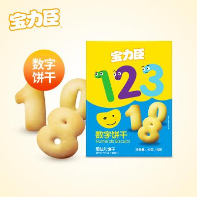 宝力臣123数字饼干80克 盒装