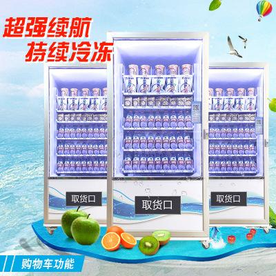 納麗雅(Naliya)自動販賣機 社區無人零售飲料制冷自助售煙機自動售貨機 投幣售貨機