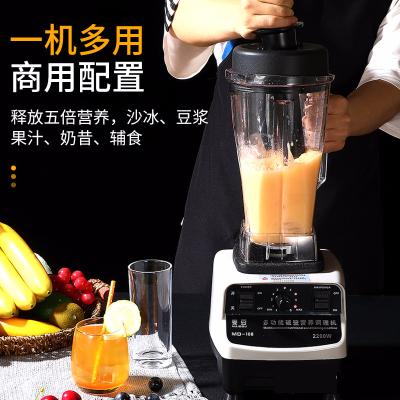 商用沙冰機奶茶店冰沙機家用料理機古達果汁攪拌機破冰碎冰機刨冰擺攤 淺灰色 冰沙杯