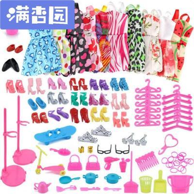 舒弗(LACHOUFFE)芭比娃娃的衣服和鞋子高跟鞋公主芭比娃娃的衣柜換裝配飾飾品鞋子 10件短裙配件包 29厘米-30