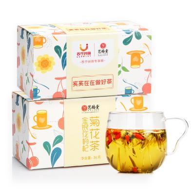 艺福堂花草茶 金银花枸杞菊花茶 36g*2盒装 组合花茶搭配 泡茶 春季健康