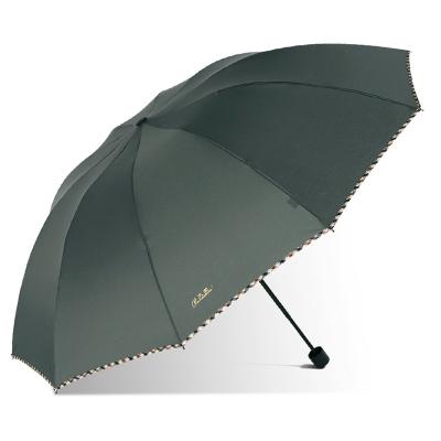 天堂 3311E碰擊布加大加固三折雙人商務傘晴雨傘