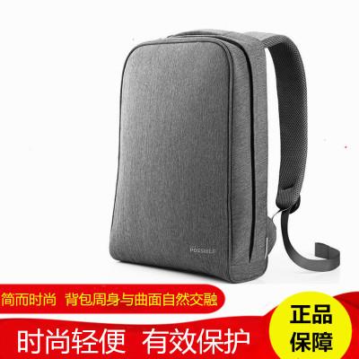 華為(HUAWEI) 筆記本雙肩包原裝內膽包MateBook X/D/E平板電腦保護套 雙肩包出差旅行包