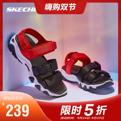 Skechers斯凱奇2020夏季女子厚底露趾涼鞋魔術貼沙灘鞋66666284