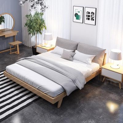 一米色彩 床 實木床 雙人床軟靠可拆洗 北歐日式原木胡桃色簡約現代 臥室家具