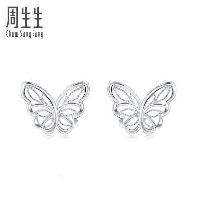 周生生(CHOW SANG SANG) Pt950鉑金LACE蕾絲蝴蝶耳釘耳環 90255E定價