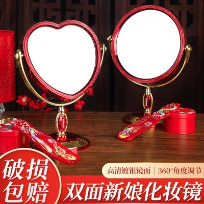 米魁網紅鏡子新娘梳妝化妝鏡婚慶用品結婚小鏡子紅色一對歐式高檔嫁妝