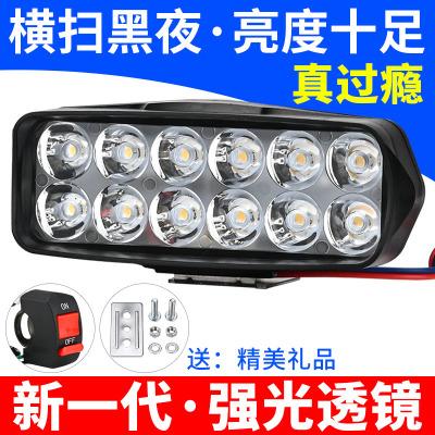 澳派電動摩托車燈電瓶車改裝12v60V72v超亮強光外置流氓射燈led大燈泡