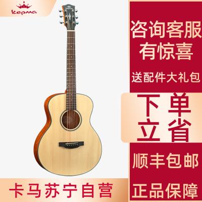 卡马自营(KEPMA)ES36民谣旅行吉他全新款初学者木吉他入门吉它jita原木色36英寸