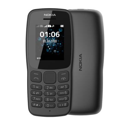 诺基亚手机106 深灰色PP视频SVIP半年会员卡套餐