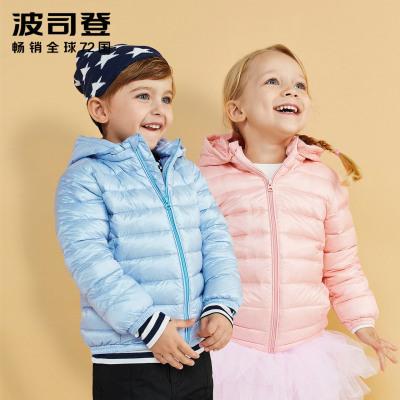 波司登童裝新款兒童有帽可拆保暖外套男女童90%白鴨絨薄款羽絨服T80131016